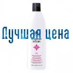 RR Line Шампунь для окрашенных волос COLOR STAR, 350 мл.