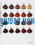 EMMEBI Крем-краситель без аммиака Zer035 hair color cream, 100 мл