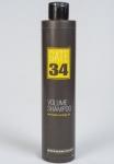 EMMEBI Gate 34 Volume Shampoo Шампунь для объема, 250 мл