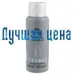 C: EHKO Agent oxydant Peroxane 9%, 60 ml