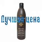 RR Line Шампунь для волос с маслом макадамии и коллагеном, 350 мл.