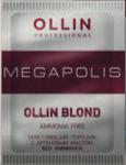 OLLIN Poudre éclaircissante à l'huile d'argan MEGAPOLIS, 30.