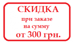 INEBRYA Шампунь освіжаючий з м'ятою REFRESHING - MINT, 300 мл