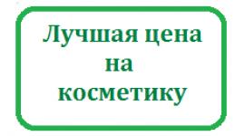 KEMON Крем активатор (окислювач 3%) Na.Yo 10 vol, 25 мл