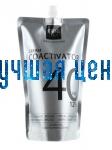 ALTER EGO Oxidizing Cream Крем-окислювач 12%, 1000мл