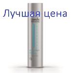 LONDA Professional Anti-Dandruff Shampoo - Anti-dandruff Shampoo, 250 ml