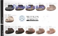 BE HAIR Стойкая безаммиачная краска для волос Be Color, 100 мл
