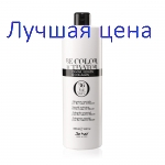BE HAIR Аctivator with Caviar, Keratin and Collagen 36 vol - Окислитель 10,8% Be Color, 1000 мл