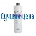 BE HAIR No Yellow Shampoo Шампунь антижёлтый, 500 мл.