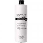 BE HAIR Шампунь с кератином и коллагеном Be-color, pH 7.0, 1000 мл.