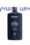 CHI Esquire Grooming 3-in-1 Shampoo Conditioner & Body Wash - 3 i 1 til mænds hår og krop, 414 ml