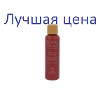 CHI Royal Treatment Hydrating Shampoo - Fugtgivende Shampoo, 30 ml.