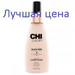 CHI Luxury Leave-In Conditioner Mist - Uudslettelig balsam med sort spidseolie 118 ml.