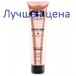 CHI Luksus revitalizereing Masque - Revitaliserende hårmaske med sort cumin frøolie, 147 ml.