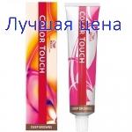 """WELLA Color Touch Deep Browns - Тонирующая краска для волос """"Глубокие коричневые"""", 60мл"""