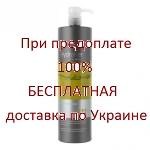 "ERAYBA HydraKer K11 Keratin Hair Botox - ""Глубокое восстановление"" Ботокс для волос, 1000 мл."