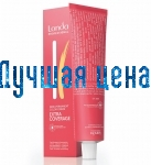 LONDA Professional Extra Coverage soft Paint for gray hair, 60 ml.
