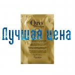 FANOLA Oro Therapy Color Кeratin - Освітлюючий порошок з кератином (блакитний), 75г