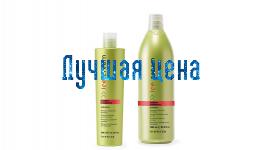 INEBRYA Шампунь против выпадения волос ENERGY, 300 мл