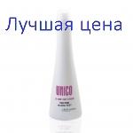 Dott.Solari Unico Intensive Shampoo - Інтенсивний шампунь, 250 мл
