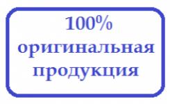 ING Frugtoxidant 6%, 1000 ml.