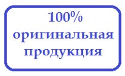 ERAYBA EQUILIBRIO Окислитель 12%, 1000 мл.