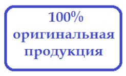 ERAYBA GAMMA Окислитель 1,5%, 1000 мл.