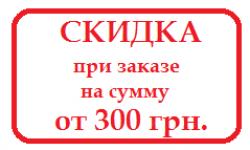 Kaaral поршень для 1 л, 32 мм