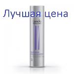 LONDA Professional Color Revive Blonde & Silver Shampoo - Шампунь для светлых оттенков волос, 250 мл
