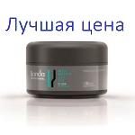 LONDA Professional MEN Shift It - Mat clay of normal fixation for men, 75 ml.