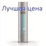 LONDA Professional Sensitive Scalp Shampoo - Шампунь для чувствительной кожи, 250 мл