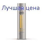 LONDA Professional Visible Repair Shampoo - Shampoo for damaged hair, 250 ml