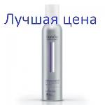 LONDA Professional Volume Mousse Dramatize It - Extra-strong styling foam, 250 ml