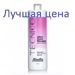 MIRELLA After Color Shampoo - технический Шампунь для волос после окрашивания с экстрактом цитрусов, 1000 мл.