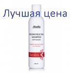 MIRELLA RECONSTRUCTING SHAMPOO with keratin Восстанавливающий шампунь с кератином, 250 мл