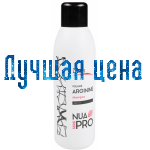 Nua PRO Volume Arginine Shampoo - Шампунь для объёма с аргинином, 1000 мл