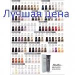 MIRELLA PROFESSIONAL Color Collection - краска для волос, 60 мл