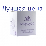 Estel MONACO Полотенца одноразовые (40на70) сетка, 50 шт.