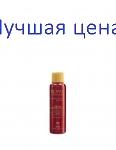 CHI Royal Treatment Volume Conditioner - Conditioner til supervolumen, 30 ml.
