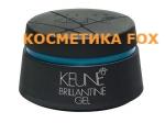 Keune Brillantine gel - Гель-бриллиантин, 30 мл.