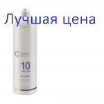 NOUVELLE Oksidētājs 3%, 1000 ml.