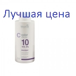 NOUVELLE Utleniacz 3%, 100 ml.