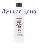 PROSALON intensis Color Art 3% 10vol. OXIDANT - окислитель просалон, 150мл