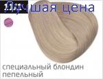 OLLIN Performance 11/1 специальный блондин пепельный, 60мл