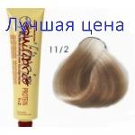 ERAYBA Equilibrio Protein 11/2 Pearl Blonde - жемчужный блондин, 120мл