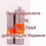 ERAYBA Nutriactive Collastin Set (shampooing + conditionneur), 250 + 500 ml.