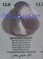 KLERAL Magicolor 12.0 специальный блондин натуральный, 100 мл.