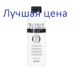 BE HAIR Аctivator with Caviar, Keratin and Collagen 12 vol - Окислитель 3,6% Be Color, 150 мл