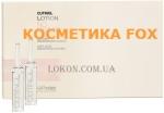 Oyster Cosmetics NEW! NO GRAVITY Ампулы-лосьон супраць тоўсты скуры галавы, 11 х 8 мл