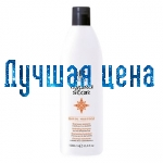 RR Line Shampoo for intensive moisturizing of dry hair HYDRA STAR, 350 ml.